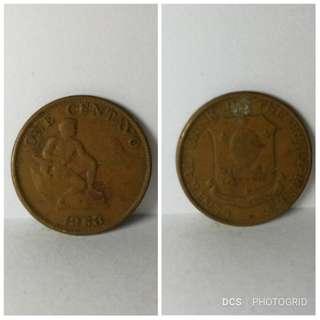 1963 Philippines 1 centavo