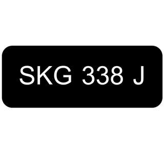 Car Number Plate for Sale: SKG 338 J