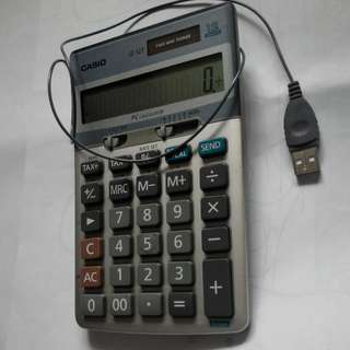 Calculator can connect with computer