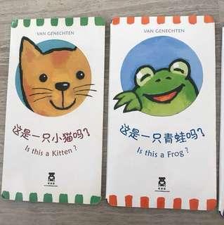 4 Bilingual Flap Books/Card