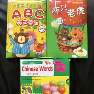 Chinese CD songs and word cards