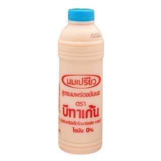 Thailand Betagen Yogurt 700ml