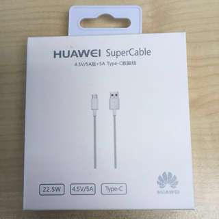 Huawei SuperCable type-c