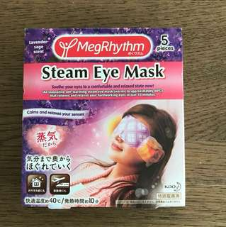 MegRhythm Steam Eye Mask