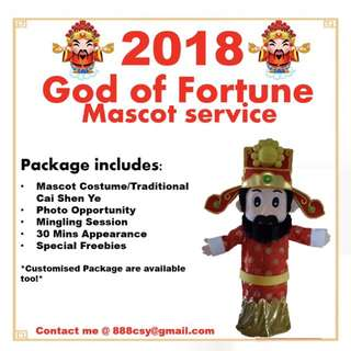 2018 Cai Shen Ye(God Of Fortune) Mascot Talent Available for Booking