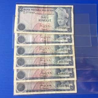 Malaya old Note RM1 (6pcs)