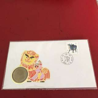 China Stamp 1985 T102 medal FDC