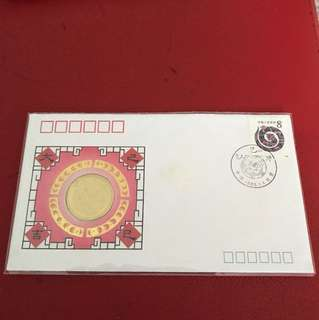 China Stamp 1989 T133 medal FDC