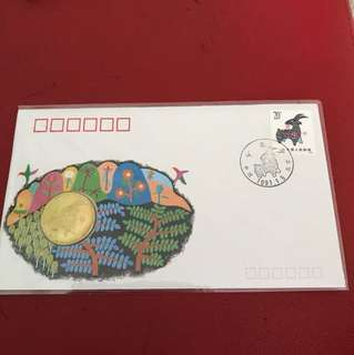 China Stamp 1991 T159 medal FDC