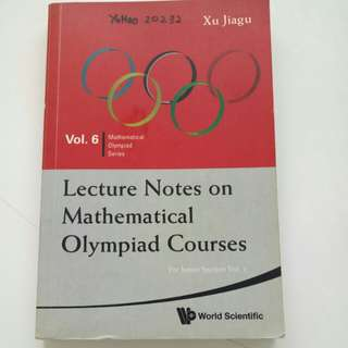 Lecture Notes on Mathematical Olympiad Courses