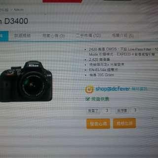 Nikon d3400 body 2400萬像99%新12月買有單有盒