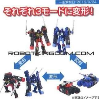 Takara Transformers Robot in Disguise TAV-32 Ramble & Frenzy.