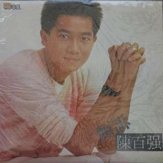 Danny Chan 陈百强 LP Record Vinyl - 倾诉 Album