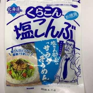 注意健康人士 - 日本北海道 即食 昆布(60g) 好大包,可伴飯,沙律,沖水飲養生