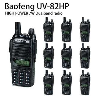 10x BaoFeng UV-82HP 7W High Power Dual Band(Not include shipping cost)