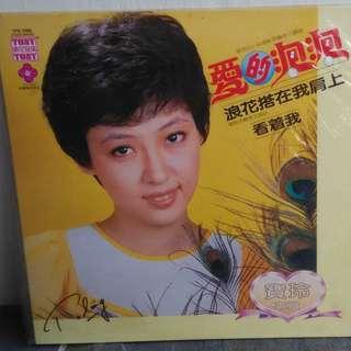 Bao Ling 宝玲 LP Record Vinyl - 爱的泡泡 Album