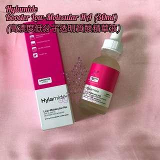 現貨 Hylamide Booster Low-Molecular HA (30ml)