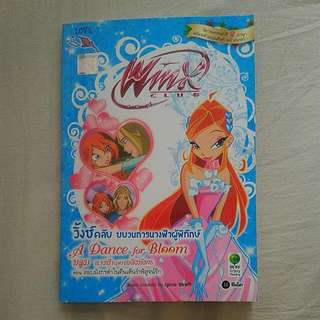"""Winx Club """"A Dance For Bloom"""" 65 Pages"""