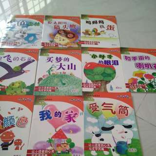 Learners Chinese Books for young children with hanyu pinyin and activities. 10 books