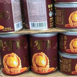 澳寶10 頭鮑魚 有大罐裝❤️🐡$85/ 一罐