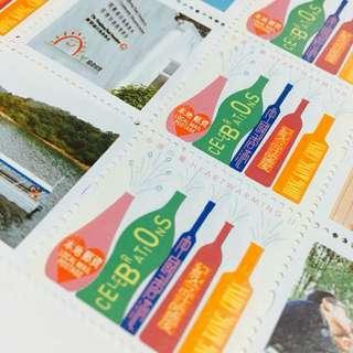 (賣sell) 本地郵票