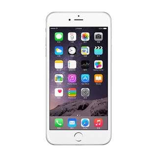 Kredit iPhone 6 Plus 64 GB - Cicilan tanpa CC