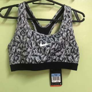 Nike Training Medium Support Bra (GRAY)