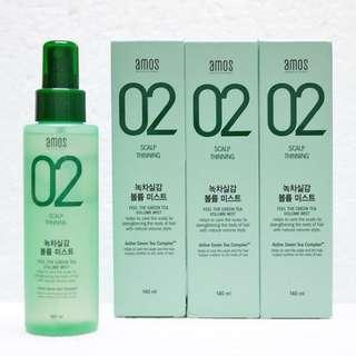 Amos 02 scalp thinning 綠茶豐盈護髮蓬鬆噴霧