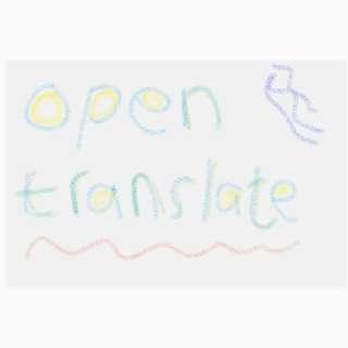 JASA TRANSLATOR