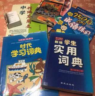 Chinese idioms, new applied Chinese & Dictionary