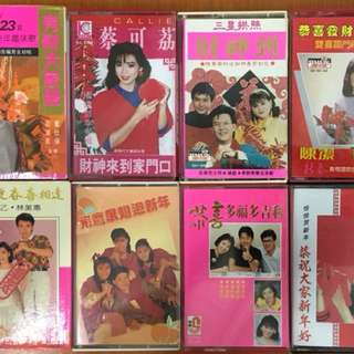 Chinese New Year Cassettes