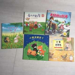 Chinese Story Books 故事绘本