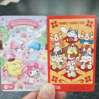 official sanrio ezlink card