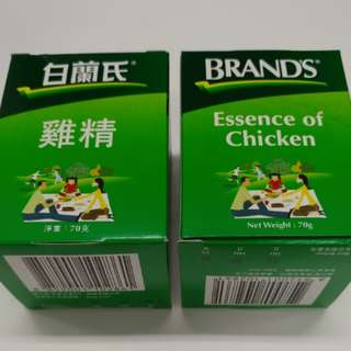 Brand´s (Essence of Chicken) 白蘭氏雞精