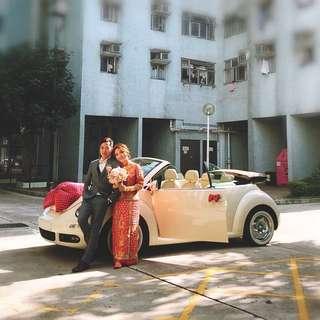 Pre Wedding 👰🏼Big Day🤵🏼花車接送服務 廣告宣傳 專人接送 甲蟲車