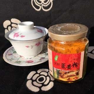 【Her Majesty點心鋪】禾堉食鋪 天然薑黃粉(罐裝250g)
