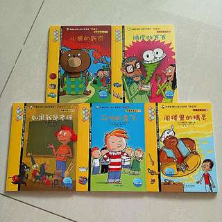 5* Chinese Books For Young Children 桥梁书