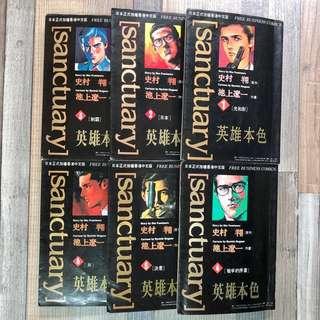 英雄本色 全12期完 池上遼一 / 史村翔 作品 自由人1993~1995年出版