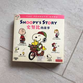 the peanuts gang snoopy's story cd