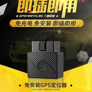 汽車GPS定位