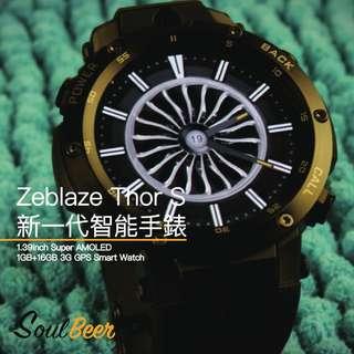 【獨家發售】【 新世代  - Zeblaze Thoe S 智能手錶】
