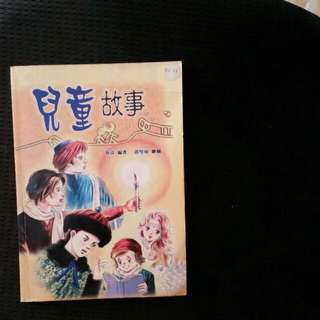 #blessing children's chinese book