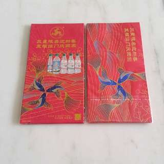 Three Legs Cooling Water 2018 Red Packets!