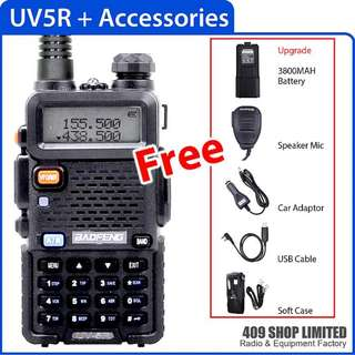 UV-5R RADIO w/3800 battery + case + charger + mic + cable