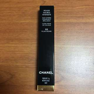 Chanel Lipstick - Rouge Double Intensité Ultra Wear Lip Colour (Colour: 68 Plum Desire)