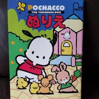 POCHACCO PC狗填色冊1998