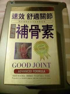 ASANA 強效補骨素