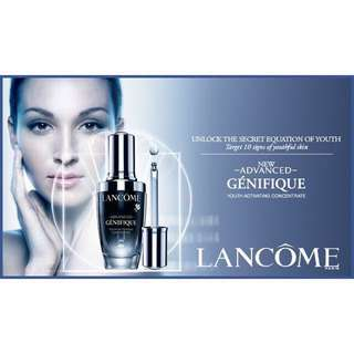 LANCÔME Genifique Youth Activating Concentrate 1ml (In-Stock)