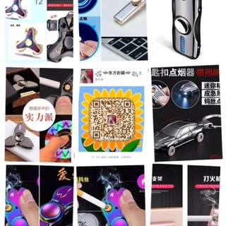 USB充电打火机LIGHTER
