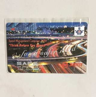 """""""Think Before You Speed """"for a safer road SMRT Commemorative Ticket"""